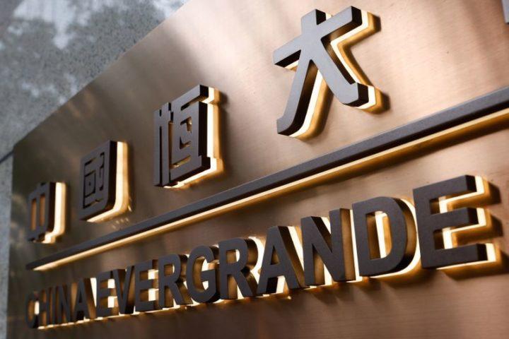 China diz a Evergrande para evitar calote de títulos denominados em dólar
